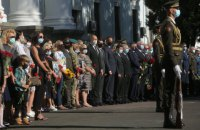 У Києві відбулося вшанування пам'яті полеглих на Донбасі українських воїнів (оновлено)