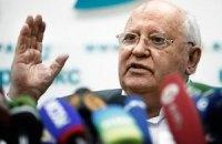 Горбачев: Путин провел очень грязные выборы