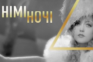"""4-й кинофестиваль """"Немые ночи"""" объявил программу"""