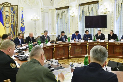 РНБО вирішила посилити військово-морську присутність у Азовському морі