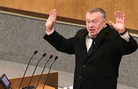 Депутат Держдуми попросив Генпрокуратуру РФ перевірити критику з боку Жириновського