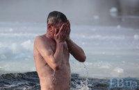 На Водохреще в Києві до -3 градусів, без опадів
