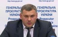 Порошенко звільнив начальника сумського управління СБУ