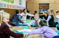 Новий закон про середню освіту: що зміниться для батьків, учнів і вчителів