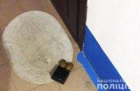Біля квартири матері Шабуніна у Рівному виявили вибухівку
