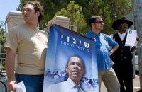 Обама сумел улучшить свой имидж среди израильтян