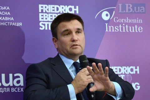 Климкин: нельзя полагаться на правдивость расследования России в Керчи