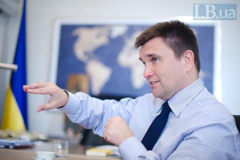 """Клімкін порадив Зеленському """"перезавантажити"""" АП"""