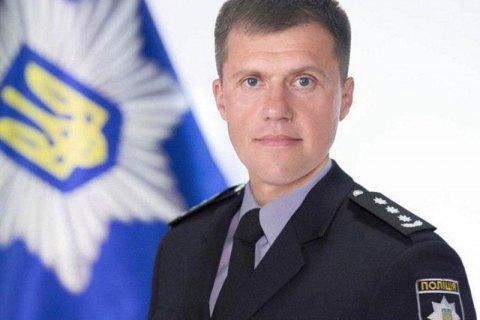 В Черниговской области назначили нового начальника полиции