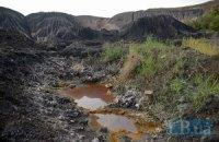 На Горлівському хімзаводі стався витік сірчаної кислоти