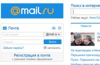 """64% email українців припадають на російські Mail.ru, """"Яндекс"""" і """"Рамблер"""""""