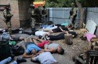 """В Кропивницком задержали 27 вооруженных участников криминальной """"сходки"""""""
