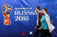 В Екатеринбурге в преддверии матча ЧМ-2018 Франция-Перу перуанскому болельщику проломили череп
