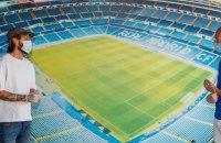 """Гравці і тренерський штаб """"Реалу"""" і """"Барселони"""" здали обов'язковий тест на коронавірус для відновлення сезону"""