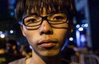 Лидером протестов в Гонконге оказался 17-летний студент