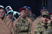 Статус участника боевых действия получили почти 52 тыс. бойцов АТО