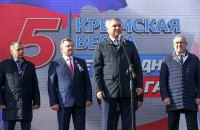 Спікер Держдуми запропонував виставити Україні рахунок за Крим