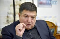 Тупицкому подготовили подозрение по одному из дел беглого судьи Татькова