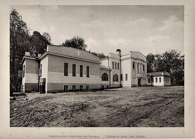 Московская Преображенская психиатрическая больница, 1910-е гг.