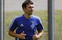 Михайличенко взял в Португалию травмированного украинца