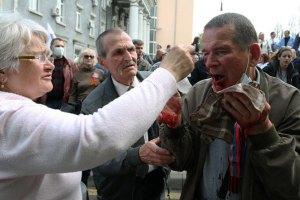 При штурме прокуратуры в Донецке ранили 15 человек