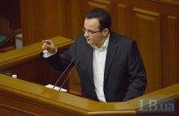 """""""Самопоміч"""" виступила проти зміни міністрів"""