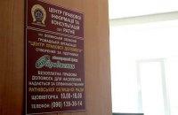 5 тисяч адвокатів для простого українця