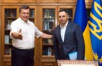 Печерский суд обязал снять Портнова с розыска