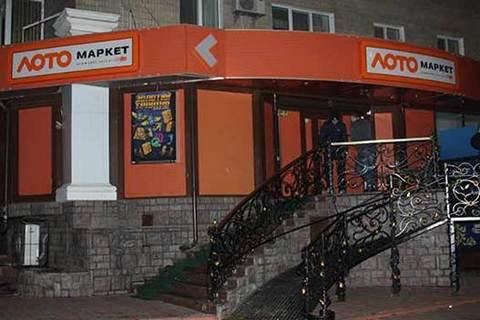 У Вінниці закрили 14 гральних закладів