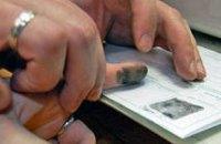 Власти Китая обяжут сдавать отпечатки пальцев всех въезжающих в страну