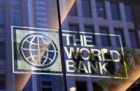 Світовий банк надав фінгарантію для України на $750 млн