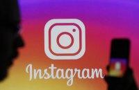 Facebook створить Instagram для дітей