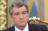 Завтра Ющенко посетит Житомирщину