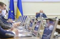 """Кабмин решил запретить собираться группами более двух человек и ввести режим """"все в масках"""""""
