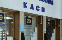 """""""Укрзалізниця"""" збільшить кількість міжнародних кас у 2018 році"""