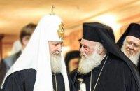 РПЦ припинить згадувати главу Грецької церкви через визнання нею ПЦУ