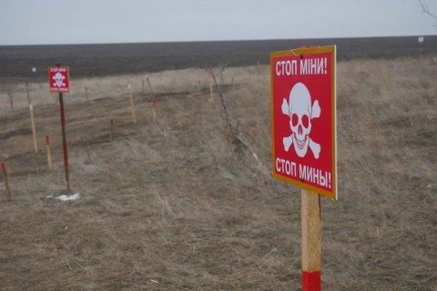 Сапери ДСНС завершили перший етап з розмінування території поблизу Гнутового