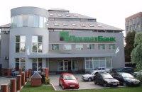 ПриватБанк виграв у структур Коломойського справу щодо АЗС у 20 областях України