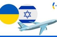 Україна та Ізраїль домовилися про спецрейс для повернення українців додому (оновлено)