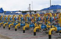 Кабмин растаможил газ из хранилищ в пользу РУЭ