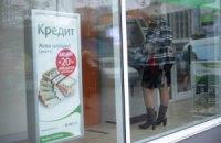 Українці готові брати кредити під 60-100% річних