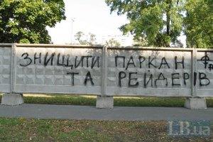 Сквер на Березняках хочет застроить пастор Аделаджи