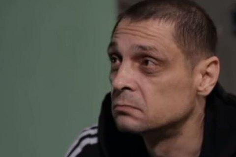 Україна передала Росії тіло загиблого у в'язниці Дрогобича російського найманця