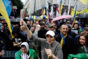 У Донецьку оскаржили регіональний статус російської мови