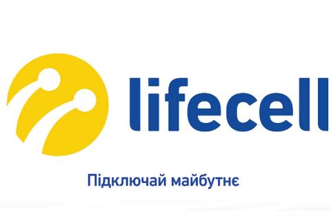 Lifecell закончил работу вДНР 01марта 2017 22:10
