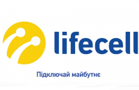 "lifecell прекратил работу в ""ДНР"""