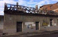 ФГИ продал помещения во Львове в тысячу раз дороже стартовой стоимости