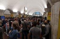 У Києві дві станції метро закрили на вхід і вихід через повідомлення про мінування