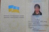 На админгранице с Крымом задержали гражданку России, которая выдавала себя за украинку