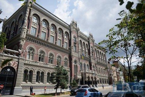 НБУ погіршив прогноз зростання ВВП України